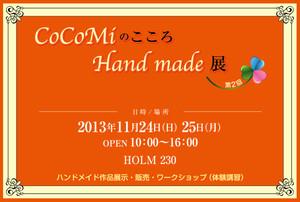 Cocomi_2